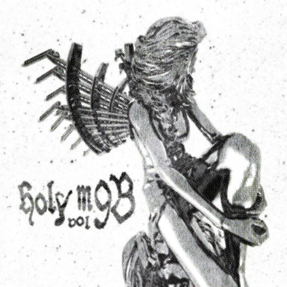 """Album artwork for """"Holy Mob, Vol. 9"""""""
