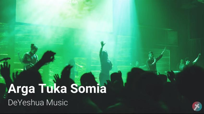 Arga Tuka Somia with lyrics \\ konkani praise song
