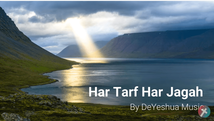 Har tarf har jagah with lyrics \\ हर तरफ, हर जगह तूही तू है खुदा