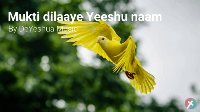 Mukti dilaaye Yeeshu naam with lyrics \\ मुक्ति दिलाये यीशु नाम