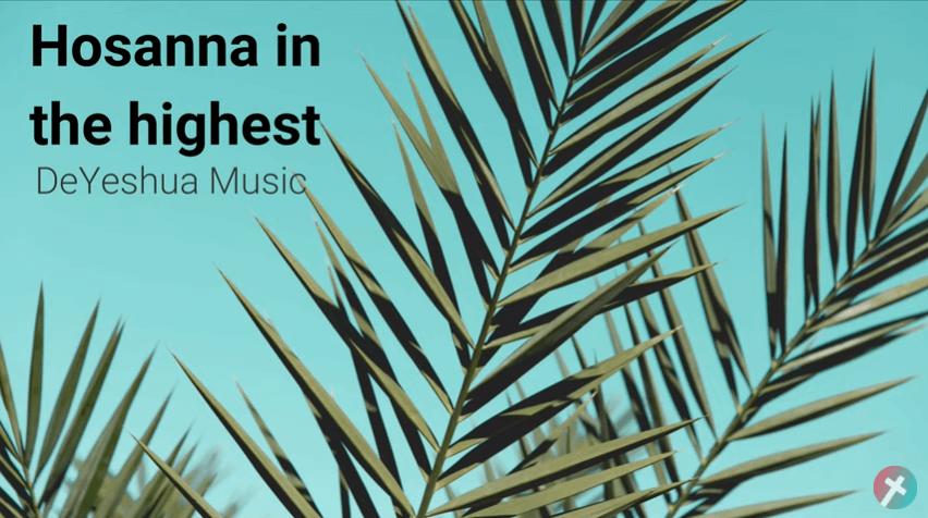 Hosanna in the highest with lyrics