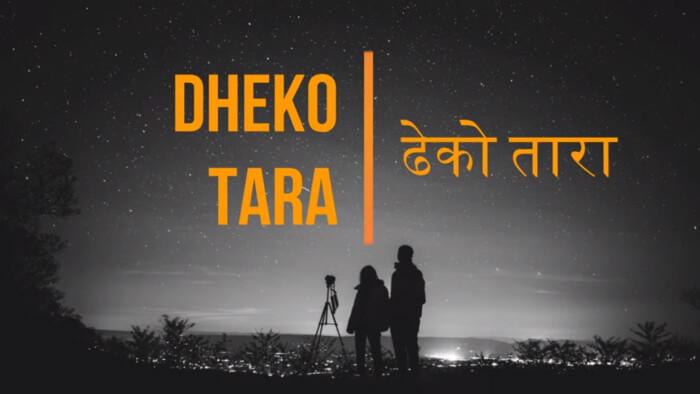 Dheko Taara with lyrics \\ ढेको तारा