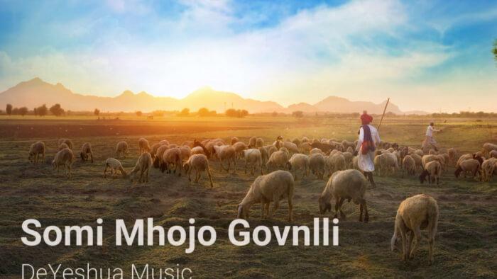 Tunch Mozo Sovmi with lyrics