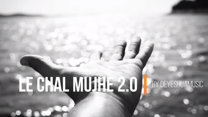 Le chal mujhe 2.0 New updated gospel song with lyrics