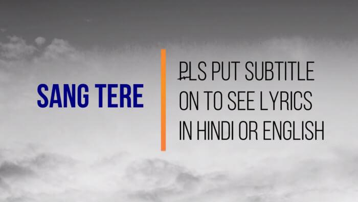 Sang Tere (सांग तेरे) Lyrics & chords// Hindi gospel Song