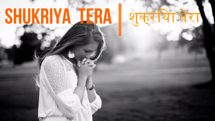 Shukriya Tera (शुक्रिया तेरा) Lyrics & Chords