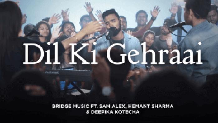 Dil Ki Gehraai (दिल की गहराई से) Lyrics & Chords