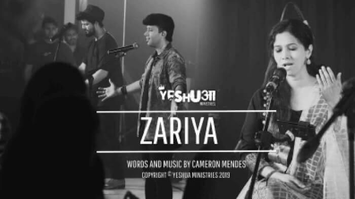 Zariya (ज़रिया) lyrics & chords// hindi gospel
