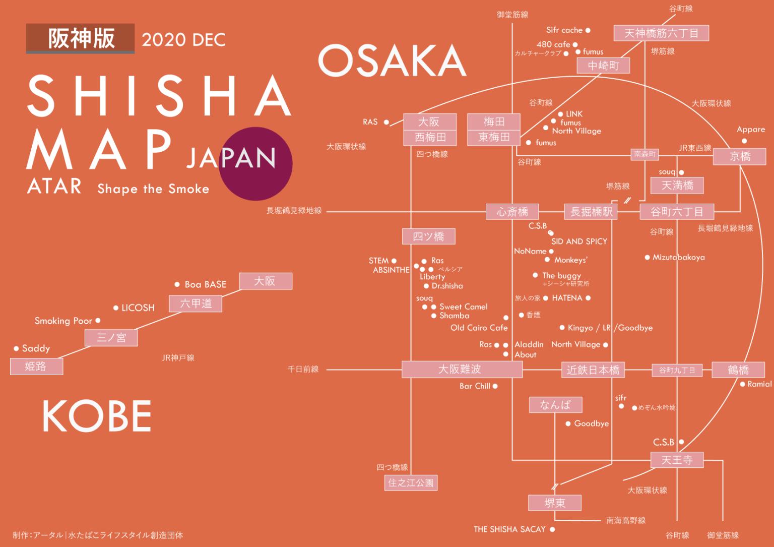 https://www.japanshishatimes.jp/blog/shishamap-202012
