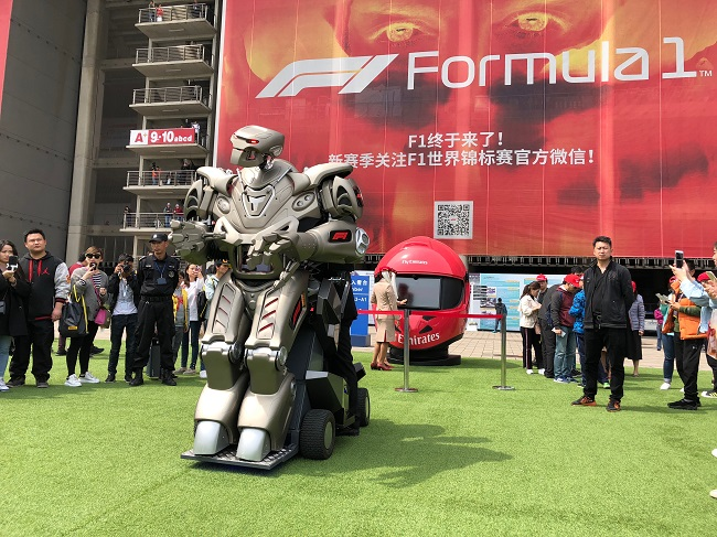Titan The Robot In China 650Px