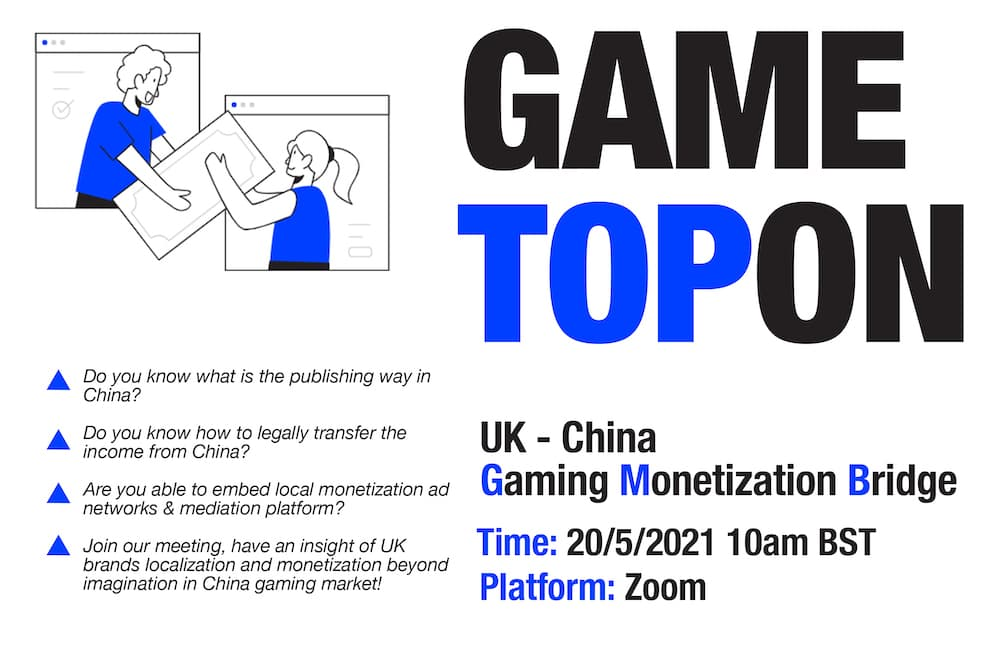 Games companies invited to Chinese market event