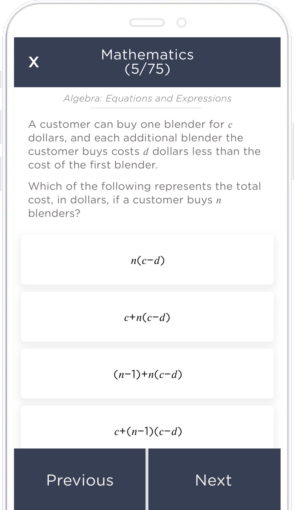 Screenshot of the AdmissionPal app's question screen.