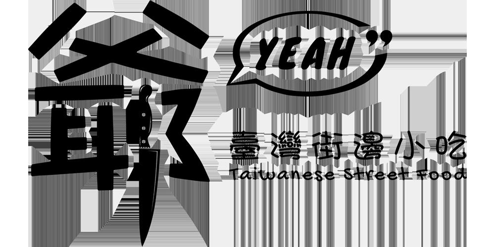 Logo - Yeah Taiwanese