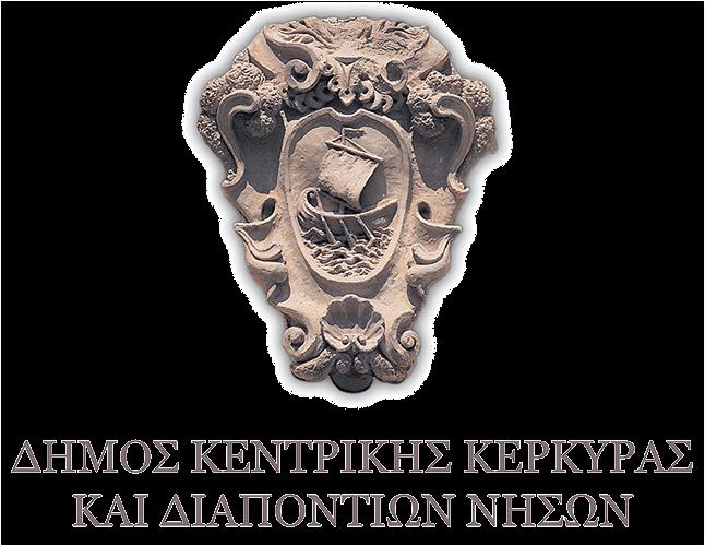 the logo of the municipality of Kerkyra