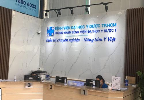Phòng khám Bệnh viện Đại học Y Dược 1 - 20-22 Dương Quang Trung, Phường 12, Quận 10
