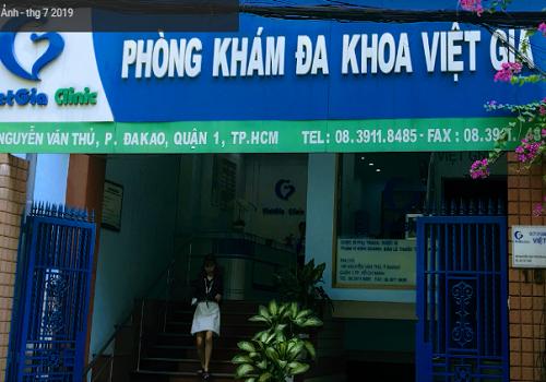 Phòng Khám Đa Khoa Việt Gia - 166 Đường Nguyễn Văn Thủ, Đa Kao, Quận 1