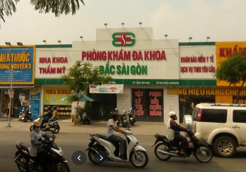 Phòng Khám Đa Khoa Bắc Sài Gòn - 189 Nguyễn Oanh, Phường 10, Gò Vấp