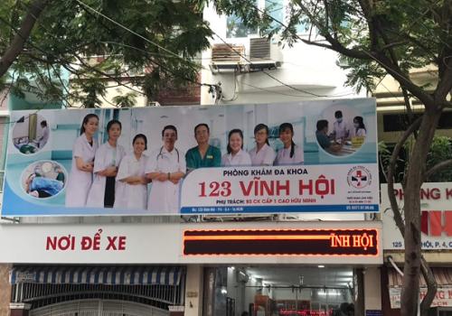 Phòng khám Đa khoa 123 Vĩnh Hội - 123 Vĩnh Hội, Phường 4, Quận 4