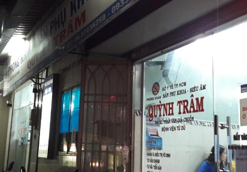 Phòng Khám Bác Sĩ Phan Văn Già Chuồn - 116 Đường Lê Văn Thịnh