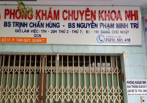 Phòng Khám Nhi Quận 7 (Bác sĩ Nhi Đồng 2) - 76 Đường số 37, Tân Quy, Quận 7