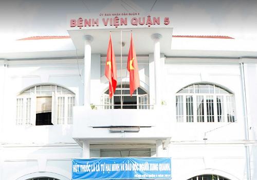 Bệnh Viện Quận 5 - 642 A Nguyễn Trãi, Phường 11, Quận 5