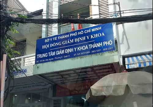 Trung Tâm Giám Định Y Khoa - 105 Bùi Hữu Nghĩa, Phường 5, Quận 5