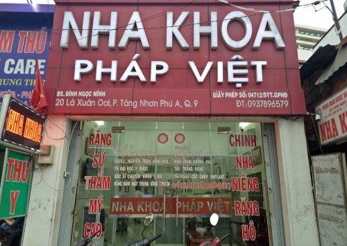 Nha Khoa Pháp Việt Quận 9 - 20 Lã Xuân Oai, Tăng Nhơn Phú A, Quận 9