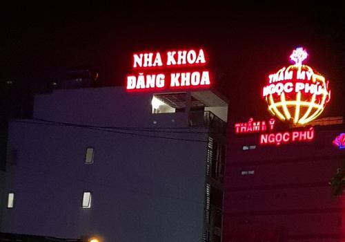 Nha khoa Đăng Khoa - 320 D Phạm Hùng, Phường 5, Quận 8