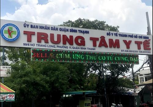 Trung tâm Y tế quận Bình Thạnh - 99/6 Nơ Trang Long, Phường 14, Bình Thạnh