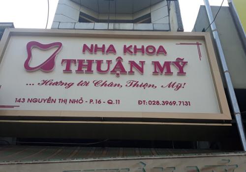 Nha Khoa Thẩm Mỹ Thuận Mỹ - 143 Nguyễn Thị Nhỏ, Phường 16, Quận 11