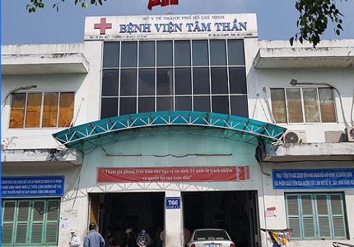 Bệnh Viện Tâm Thần TPHCM - 766 Võ Văn Kiệt, Phường 1, Quận 5