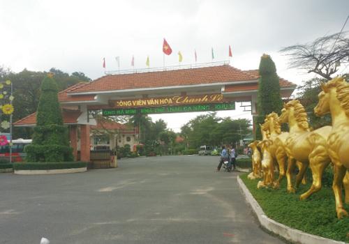 Công viên văn hóa Thanh Lễ,  Đại lộ Bình Dương, Thủ Dầu Một, Bình Dương