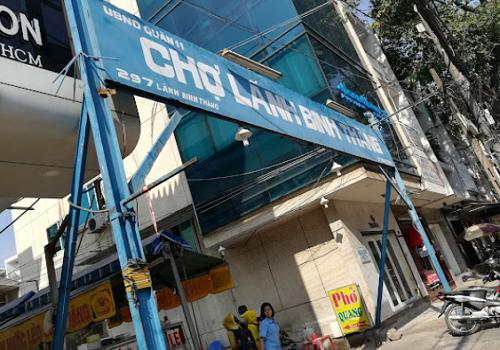 Chợ Lãnh Binh Thăng, Đường Số 2 - CX Bình Thới, Phường 8, Quận 11
