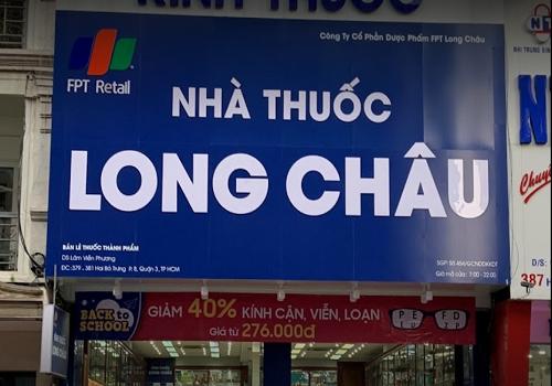 Nhà Thuốc FPT Long Châu - 411 Hai Bà Trưng, Phường 8, Quận 3, Thành phố Hồ Chí Minh
