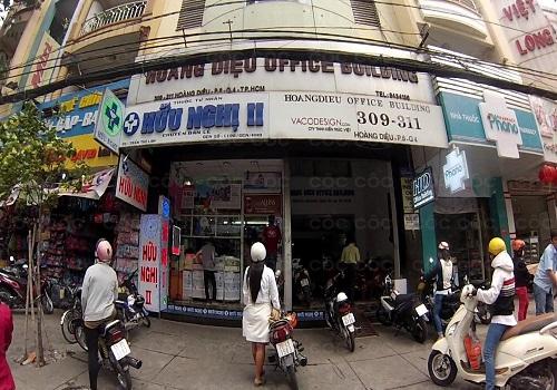 Nhà Thuốc Hữu Nghị - 309 Đ. Hoàng Diệu, Phường 6, Quận 4, Thành phố Hồ Chí Minh