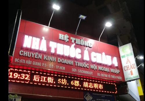 Nhà thuốc Á Châu 4 - 67A Đường Hậu Giang, Phường 5, Quận 6, Thành phố Hồ Chí Minh