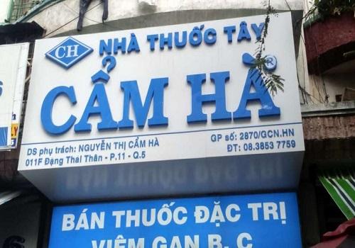 Nhà Thuốc Cẩm Hà - Đặng Thái Thân, Phường 11, Quận 5, Thành phố Hồ Chí Minh