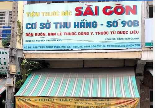 Tiệm Thuốc Bắc Sài Gòn - 90B Triệu Quang Phục, Phường 10, Quận 5, Thành phố Hồ Chí Minh
