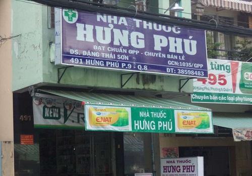 Nhà Thuốc Hưng Phú - 491 Đường Hưng Phú, Phường 9, Quận 8, Thành phố Hồ Chí Minh