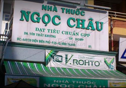 Nhà thuốc tây Ngọc Châu - 34 Đ. Tân Cảng, Phường 25, Bình Thạnh, Thành phố Hồ Chí Minh