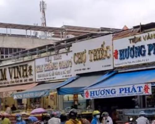Chợ Thiếc, Phó Cơ Điều, Phường 6, Quận 11, Thành phố Hồ Chí Minh
