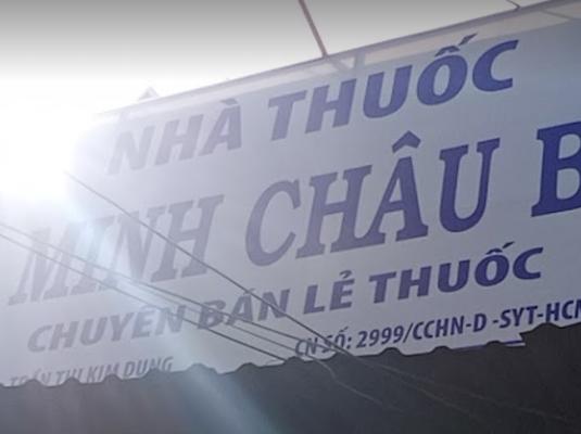 Nhà Thuốc Tây MINH CHÂU 5, 58/6C Dương Thị Mười, Tân Chánh Hiệp, Quận 12