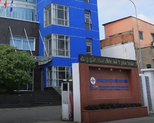 Công Ty Điện Lực Gia Định, 81 Nguyễn Đình Chiểu, Phường 3, Phú Nhuận