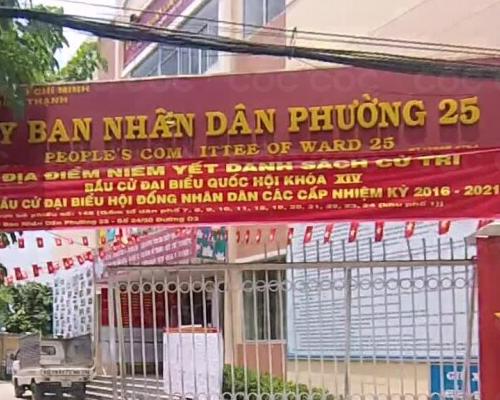 Công an Phường 25 Quận Bình Thạnh, TPHCM