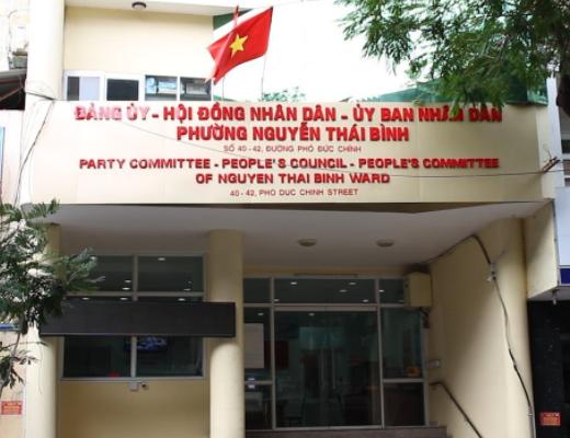 Công An Phường Nguyễn Thái Bình, 149 Ký Con, P. Nguyễn Thái Bình, Quận 1