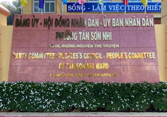 Công an phường Tân Sơn Nhì, 213 Đường Tân Sơn Nhì, Tân Phú
