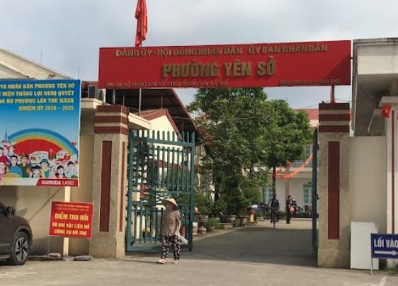 Công an phường Yên Sở, Phố Yên Sở, Yên Sở, Hai Bà Trưng, Hà Nội