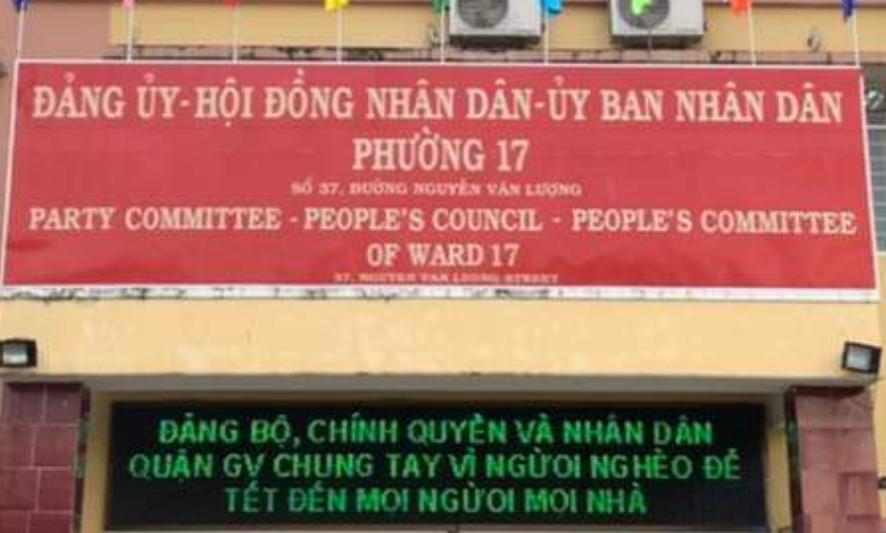 Công An Phường 17 Quận Gò Vấp, 71 Nguyễn Văn Lượng, Phường 17