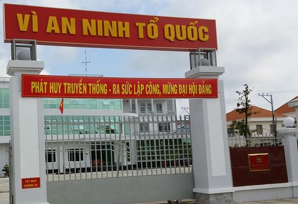 Công an huyện Châu Thành Tiền Giang,  5 QL1A, TT. Tân Hiệp, Châu Thành