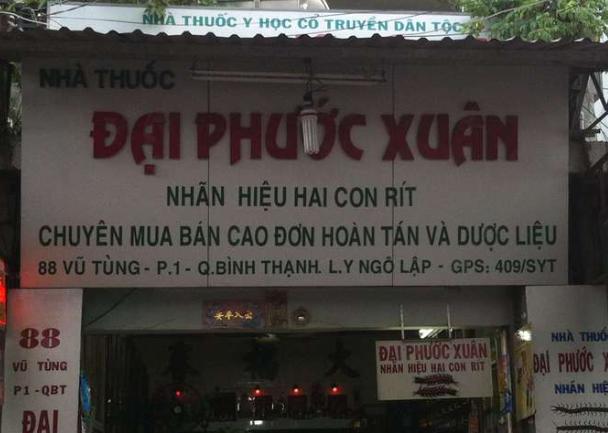 Nhà Thuốc Hai Con Rít (Đại Phước Xuân), 88 Vũ Tùng, Phường 1, Bình Thạnh